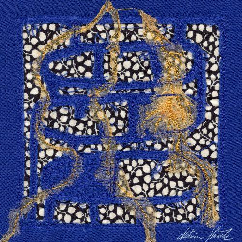 A textile artwork titled Mumlava Cascades created by Katerina Hasek.